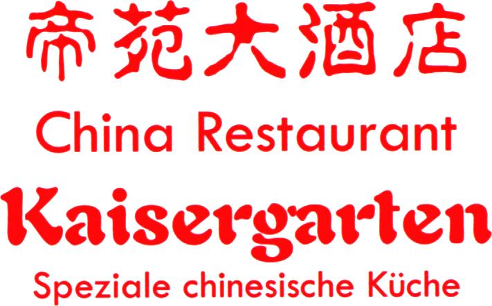 Chinarestaurant Kaisergarten